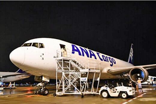 20210608ana 520x346 - ANA/成田~杭州線に同社初の貨物専用機を運航