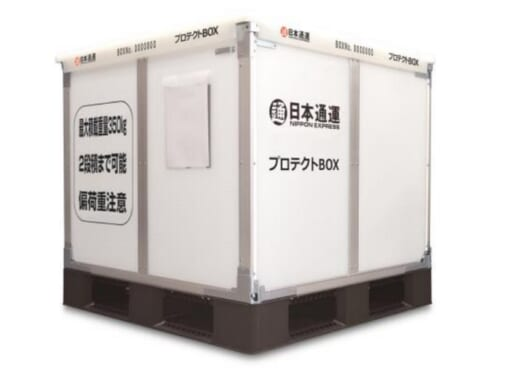 20210608nittsu 520x371 - 日通/プロテクトBOXの開発等4案件が物流環境大賞「特別賞」