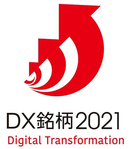 20210608sg - SGHD/DX銘柄に選定、AI・ロボット等による業務改革評価
