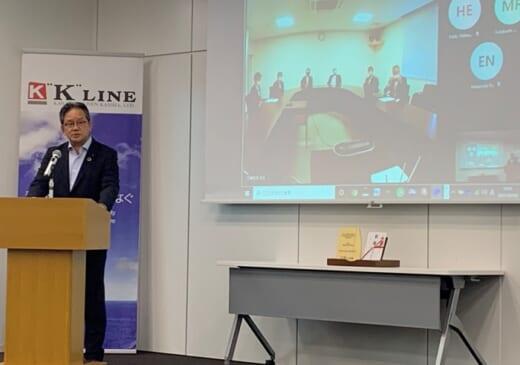 20210609kline 520x365 - 川崎汽船/グループ環境アワード表彰、最優秀賞に日東物流