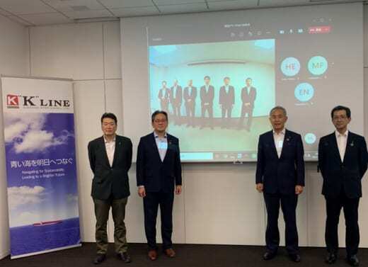 20210609kline2 520x377 - 川崎汽船/グループ環境アワード表彰、最優秀賞に日東物流