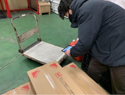 20210610openlogi 520x394 - オープンロジ/入庫検品前に倉庫へ荷物到着を確認する機能追加