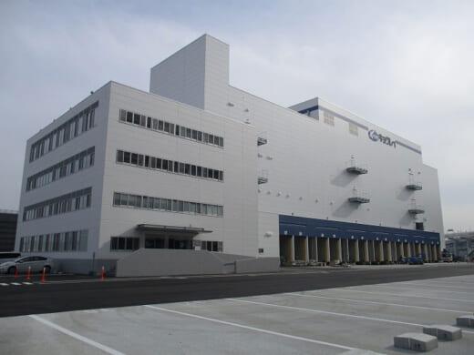 20210611nichirei1 520x390 - ニチレイロジグループ/横浜市の物流センターがハラール認証