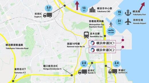 20210614esr 520x292 - ESR/横浜市金沢区に19.5万m2物流施設、産業遺産をアイコンに