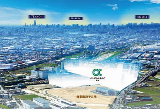 20210614glp1 520x354 - 日本GLP/675億円投じ、大阪府茨木市でALFALINKシリーズ