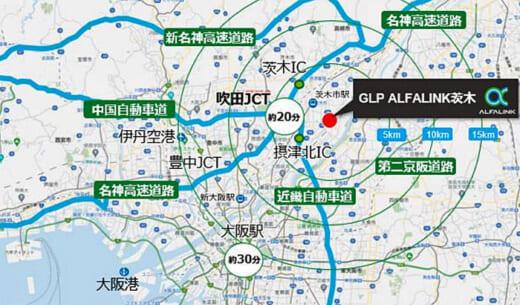 20210614glp2 520x305 - 日本GLP/675億円投じ、大阪府茨木市でALFALINKシリーズ