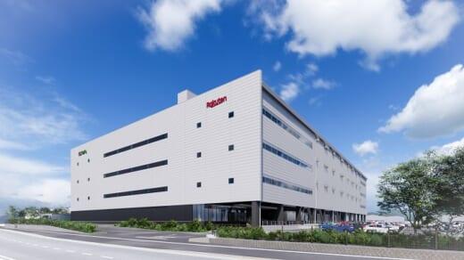 20210615rakuten 520x292 - 楽天/EC需要増で東京・大阪など計4か所に物流センター新設