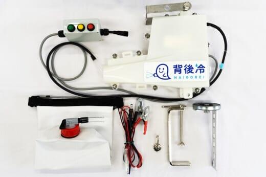 20210616gojyo2 520x346 - 五常/フォークリフト運転手の熱中症対策に「背後冷」