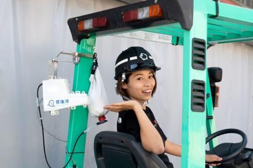 20210616gojyo3 520x346 - 五常/フォークリフト運転手の熱中症対策に「背後冷」