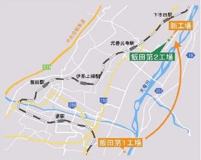 20210616watahan - 綿半HD/長野県飯田市に小売事業の物流拠点、工場跡地を活用