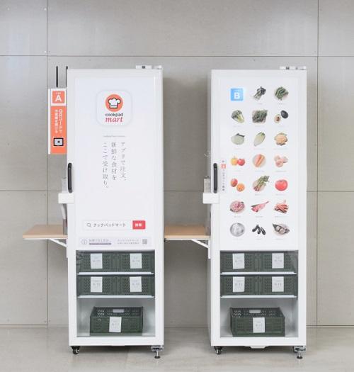 20210617cookpad - クックパッド/横浜市営地下鉄3駅に生鮮宅配ボックス