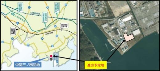 20210617hohu 520x231 - 防府通運/山口県防府市に1.5万m2物流センター
