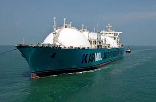 20210617mol 520x339 - 商船三井/西アフリカ初のFSRUがセネガルのダカール到着