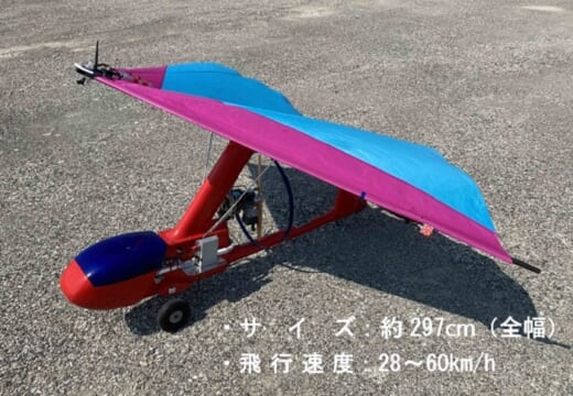 20210618robo 520x360 - 先端ロボ財団/ESR物流施設から無人航空機で東京湾縦断