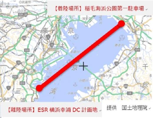 20210618robo1 520x399 - 先端ロボ財団/ESR物流施設から無人航空機で東京湾縦断