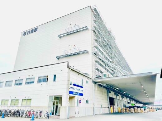 20210621caddi 520x390 - キャディ/大阪市港区に西日本エリアの物流拠点を拡大移転