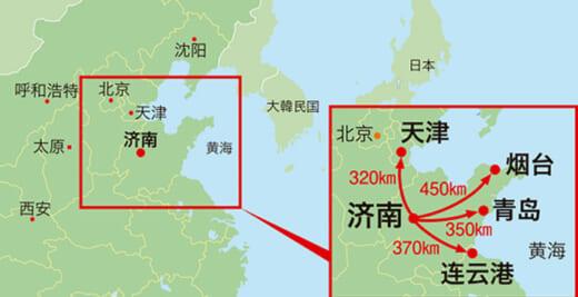 20210621nittsuc1 520x267 - 中国日通/山東省済南市に事務所を新設、6月1日から営業開始