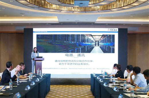 20210621nittsuc2 520x341 - 中国日通/山東省済南市に事務所を新設、6月1日から営業開始