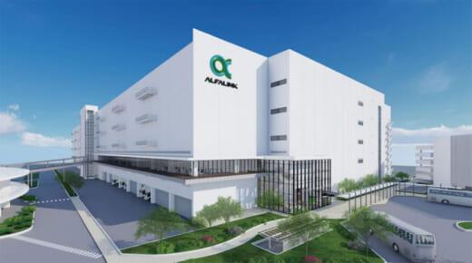 20210622glp1 520x290 - 日本GLP/神奈川県相模原市で15.1万m2のBTS型物流施設を着工