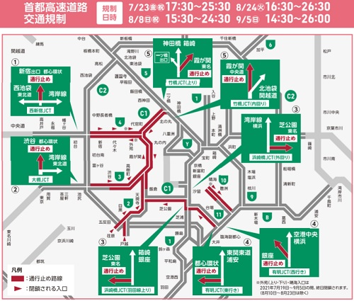 20210624olympic2 - 東京2020大会/開会・閉会式日に都内で大規模交通規制