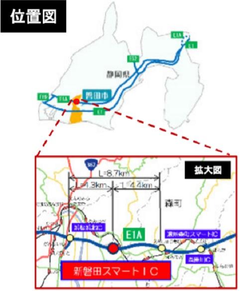 20210625nexco1 - NEXCO中日本/新東名「新磐田スマートIC」、7月17日15時開通