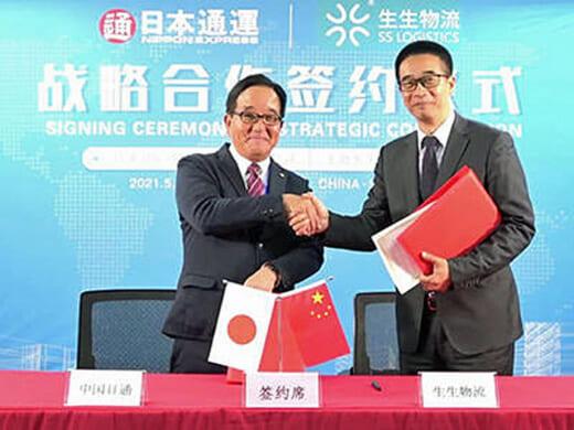 20210625nittsu1 520x390 - 中国日通/上海生生物流と医薬品物流で業務提携覚書締結