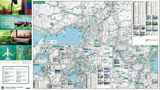20210629cbre2 520x292 - CBRE/全国の大型マルチ型物流施設430棟を網羅し公開