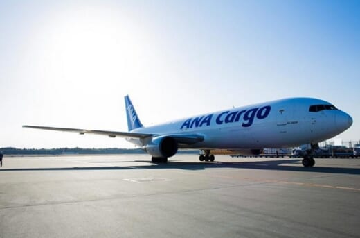 20210630ana 520x343 - ANA/北京へ初の貨物専用機運航、7月2日から週2往復