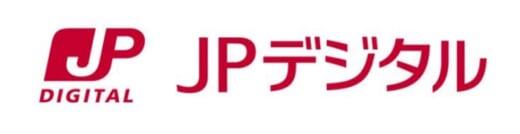 20210630jp 520x134 - 日本郵政/グループ横断のDX推進・人材育成へ新会社設立