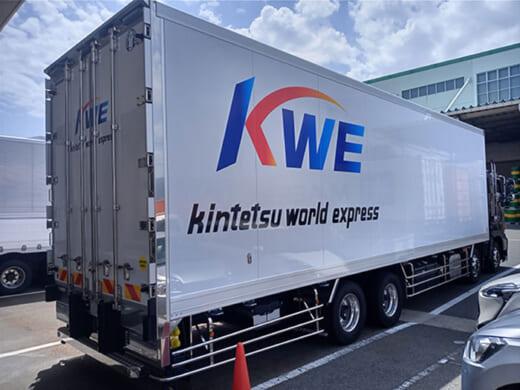 20210705kwe2 520x390 - 近鉄エクスプレス/ベルギーから関空へ新型コロナワクチン輸送
