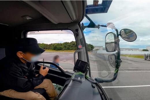 20210709asmee2 520x347 - Azmee/大型トラック用安全AIカメラシステムの能力試験実施