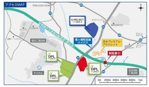 20210709daiwahouce2 520x305 - 大和ハウス/茨城県稲敷郡阿見町に3.69万m2の物流施設着工