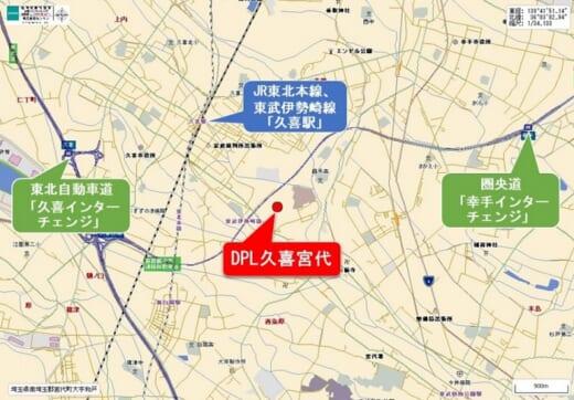 20210712daiwa1 520x362 - 大和ハウス/埼玉60棟目、久喜白岡JCT付近に16.2万m2物流施設