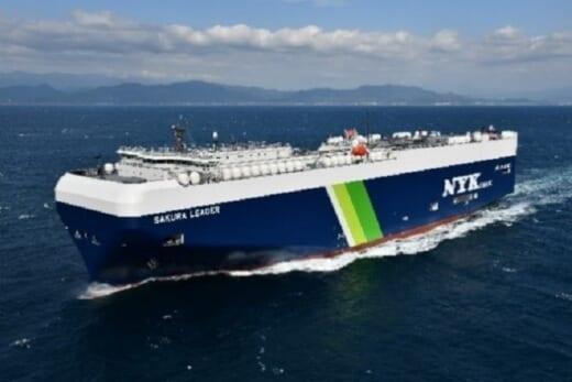 20210713nyk 520x347 - 日本郵船/LNG燃料自動車船がシップ・オブ・ザ・イヤー受賞