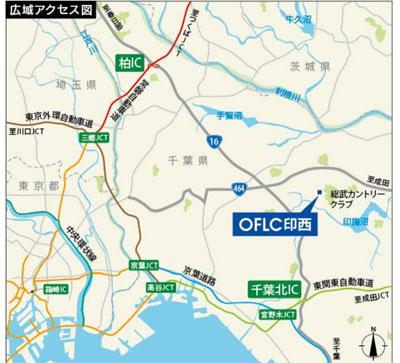 20210715odakyu3 - 小田急不動産、西濃運輸/千葉県に2.2万m2の物流施設1棟入居