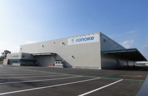 20210716konoike1 520x339 - 鴻池運輸/約33億円投資、北海道に1.6万m2の自社新倉庫開設