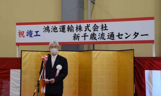 20210716konoike4 520x311 - 鴻池運輸/約33億円投資、北海道に1.6万m2の自社新倉庫開設