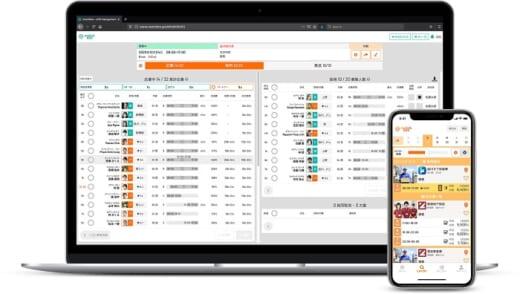 20210716matchibox 520x294 - Matchbox/総合物流大手企業の人材派遣手数料70%削減