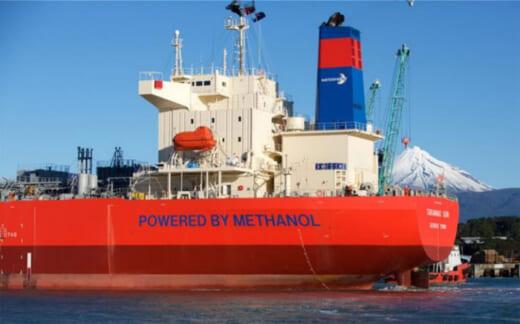 20210716mol 520x324 - 商船三井、Methanex/戦略的パートナーシップ構築で基本合意