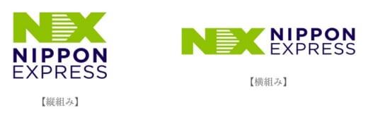 20210716nittsu 520x166 - 日通/グループブランド「NX」を2022年1月4日導入へ