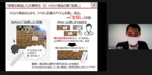 20210716qp1 520x257 - キユーピー/日本アクセスと共同で納品全体の最適化実現