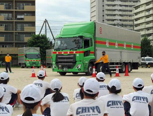 20210719fukutsu1 520x394 - 福山通運/小丸交通財団と中学校で交通安全教室を実施