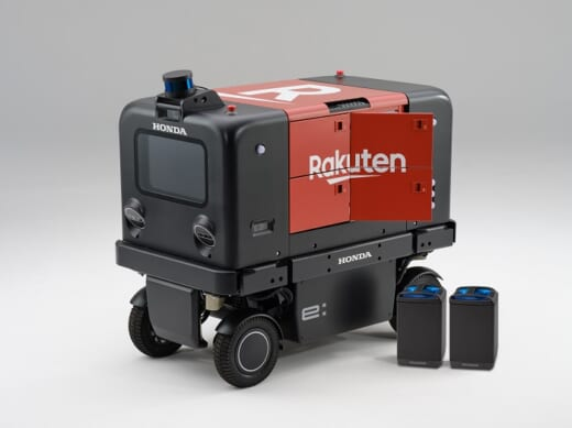 20210719rakuten 520x389 - 楽天、ホンダ/自動配送ロボット共同開発、筑波で走行実証