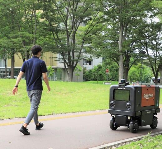 20210719rakuten1 520x478 - 楽天、ホンダ/自動配送ロボット共同開発、筑波で走行実証