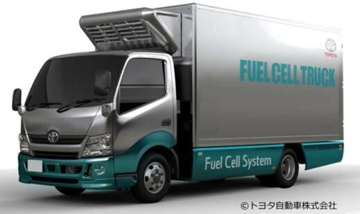 20210721fukuoka 520x309 - 福岡県/FCトラック普及へ、物流事業者と輸送実証