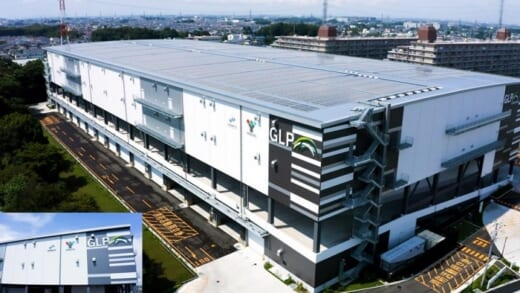 20210721yamazen 520x293 - 山善/GLP北本に東日本最重要配送拠点、2022年初旬稼働
