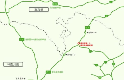 20210727nexco 520x337 - NEXCO中日本/東名高速道路の料金収受員が新型コロナ陽性