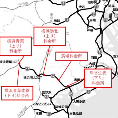 20210728syutoko - 首都高速道路/生麦営業所で新たに7名が陽性、計15名に