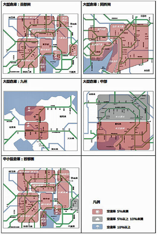 20210729crerrr 520x778 - CRE/4~6月の大型倉庫空室率、首都圏で微増