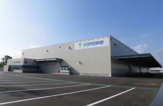 20210729konoike1 520x339 - 鴻池運輸/新千歳流通センターを救援物資の保管場所に提供